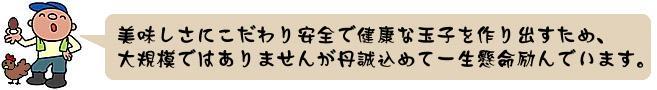 http://www.nantan.zaq.ne.jp/fuajw302/003.jpg